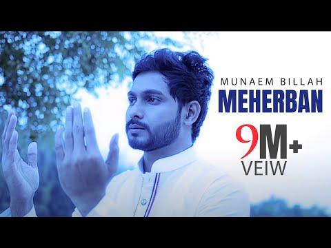 Meherban ᴴᴰ by  Munaem Billah | Official Full  Video | New Bangla Islamic Song