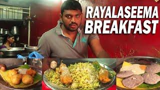 Tasty Rayalaseema Breakfast at Madhura Nagar   Hotel Sri Surya Mithra   Uggani Bajji   Alasanda Vada