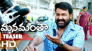 Manamantha trailer 2