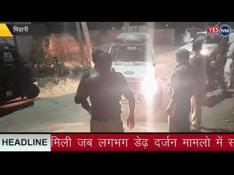 भिवानी पुलिस की बड़ी कामयाबी, बदमाश हंसा ग्रिफ्तार