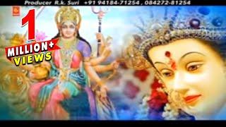 Jhande Lal By Bandna Dhiman | Punjabi Devotional HD Video 2015 | R.K.Production | Punjabi Sufiana
