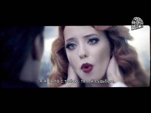 Время и стекло   Слеза Video Lyric, Текст Песни