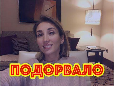 Ольга Шарий