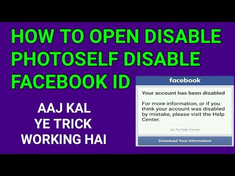 How To Open Disable Facebook Id 2019 | How To Open Photo Self