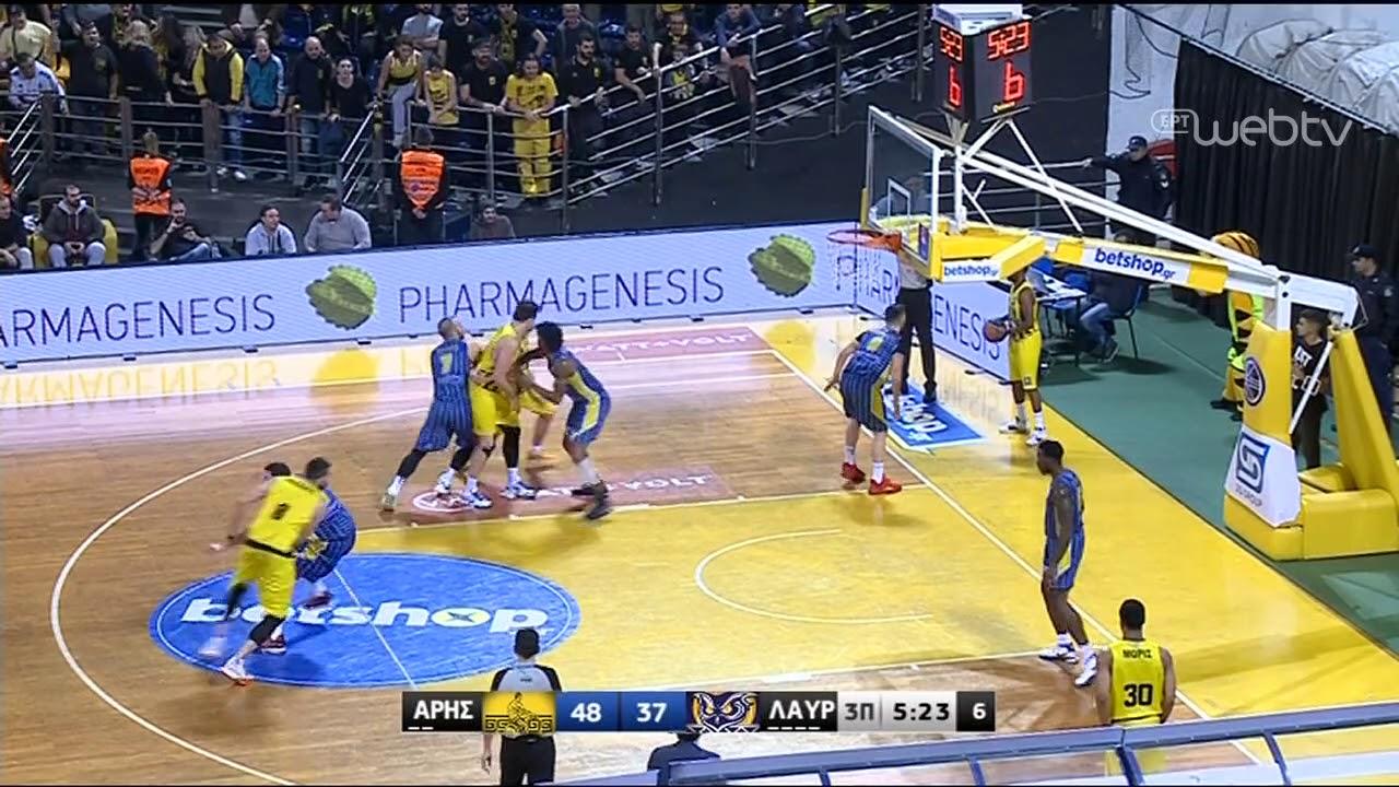 Basket League 2019-2020: ΑΡΗΣ – ΛΑΥΡΙΟ | HIGHLIGHTS | 21/12/2019 | ΕΡΤ