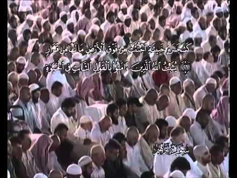 Сура Авраам <br>(Ибрахим) - шейх / Абдуль-Басит Абдус-Сомад -