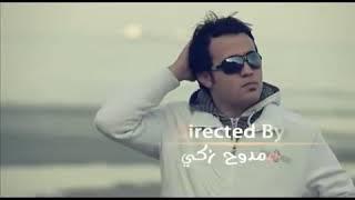 تحميل اغاني عبد الرحمن المصري _تكسب وانا اللي اخسر _من هاي ميوزيك MP3