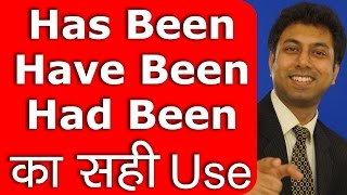 Has Been, Have Been, Had Been का सही Use   Learn English Grammar Tenses in Hindi   Awal