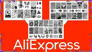 3 Пластины для Стемпинга от XY - E  c Алиэкспресс/AliExpress! Обзор посылок .
