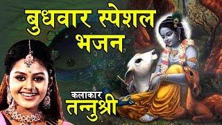 Krishna Most Popular Bhajan !! Shyam Tere Mandir Ki Kitani Hai Achhi Kahani