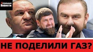 Почему Кадыров причастен к аресту Арашуковых!