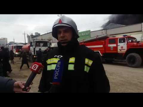 МЧС прокомментировал пожар на рынке Махачкалы
