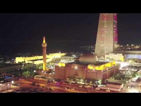 Ahmed Al Nufays - Surah Qaf (50) Verses 1-4 Beautiful Recitation