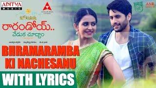 'Bhramaramba Ki Nachesanu' song from 'Raarandoi Veduka Choodham'