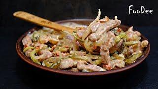 Рецепт из старой газеты! Мясо по-курземски – Очень вкусное блюдо из свинины!