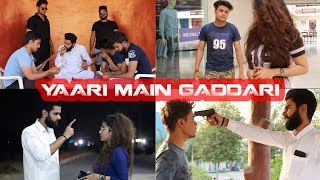 Yaari Mein Gaddari | Desi People | Dheeraj Dixit | Karamjale