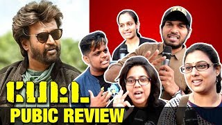 Petta Public Review First Day First Show | Petta Public Opinion FDFS | Rajini | Karthik Subbaraj