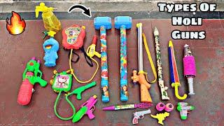 Different Types Of Holi Waterguns | Testing Holi Waterguns | Holi pichkari  ASHIMA NARWAL PHOTO GALLERY   : IMAGES, GIF, ANIMATED GIF, WALLPAPER, STICKER FOR WHATSAPP & FACEBOOK #EDUCRATSWEB