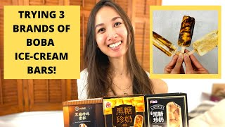 New Brown Sugar Boba Ice Cream Bars! (Updated Review + Where to Find)