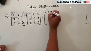 Quick Matrix Multiplication ALL Types Class 12 : CBSE - Download this Video in MP3, M4A, WEBM, MP4, 3GP