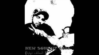 تحميل اغاني MC SWAT FT Guys UnderGround اغنيه راب ليبي طرابلس ياجنه MP3