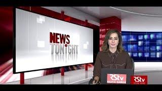 English News Bulletin – October 31, 2019 (9 pm)