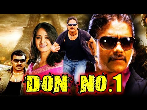 Don no. 1 spoof by D2H