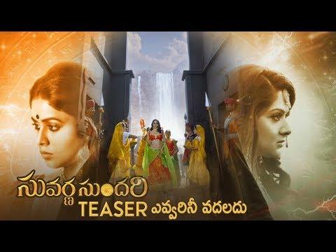 Suvarna Sundhari Movie Teaser