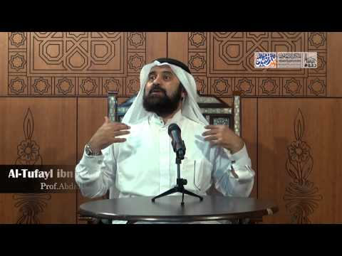 Al Tufayl ibn Amr al Dawsi