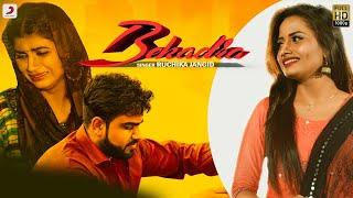 Bekadra  - Ruchika Jangid   Sonika Singh   Nitin Gill   KP Kundu   New Haryanvi Songs Haryanavi 2019