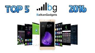 TOP 5 - Najbolji jeftini pametni telefoni u 2016. godini!