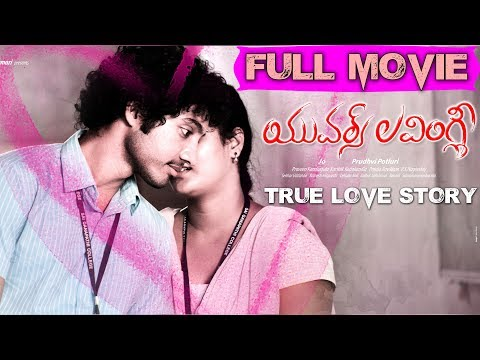 Yours Lovingly Latest Telugu Full HD Movie | 2018 Telugu Movies | Telugu Movies