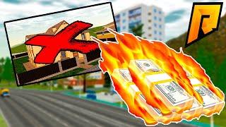 Продал свой ДОМ! Слил все тачки! Сжёг 30.000.000 рублей! Начну жизнь по новой!(RADMIR/RP)