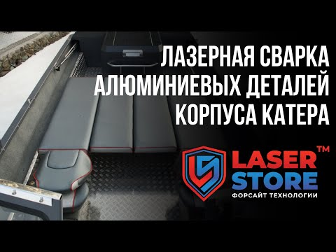 Аппарат лазерной сварки TOR PRO 2000 Вт
