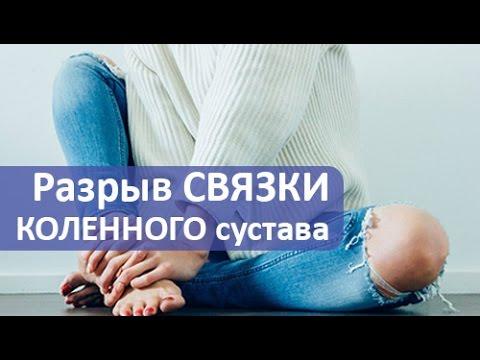 Crize și dureri la genunchi