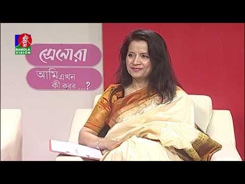 Ami Ekhon Ki korbo | EP 381 | Bangla Talk Show | Kownine Shourov | Banglavision Program | 2019