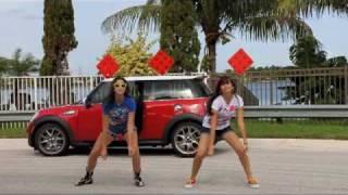 shake it to the ground music mp3