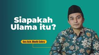 Ulama menurut Al-Qur'an