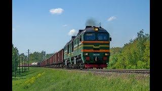 Тепловоз 2М62УК-0314 с грузовым поездом на Могилёв.
