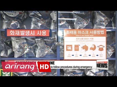 Anti-terror drills take place in Seoul's Sadang subway station