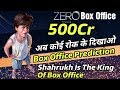 ZERO Box Office Prediction | Cyclone At Box Office | SRK Is The King Of Box Office
