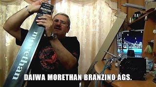 Daiwa morethan branzino ags 77ml