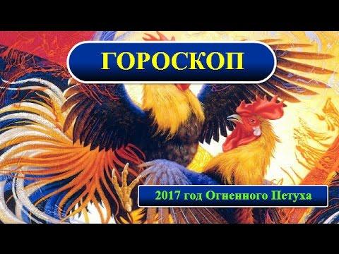 Гороскоп на лето 2017 для скорпионов