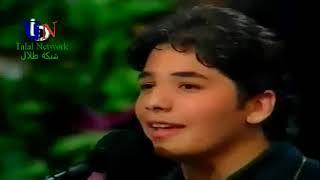 تحميل اغاني Ramy Ayach Studio El Fan 1996 رامي عياش لعيونك بدى غنى ستوديو الفن MP3