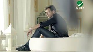 Amer Zayan ... Bala Balak - Video Clip   عامر زيان ... بلاك - فيديو كليب