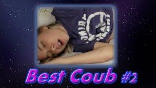 Best coub лучшие приколы coub недели #2