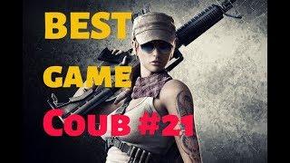 BEST funny games Coub #21/Лучшие приколы в играх 2018