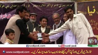 swat-post-da-malakand-stoore-report-humza-yousaf-zai