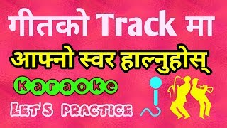 How To Practice Your Singing on Song Track - Android App Review [In Nepali]