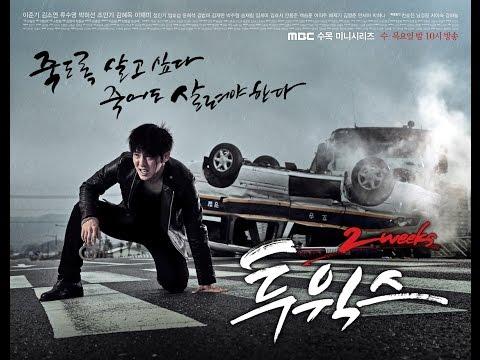 Two Weeks [투윅스] (MBC) Teaser - ASIA UNIVERSE